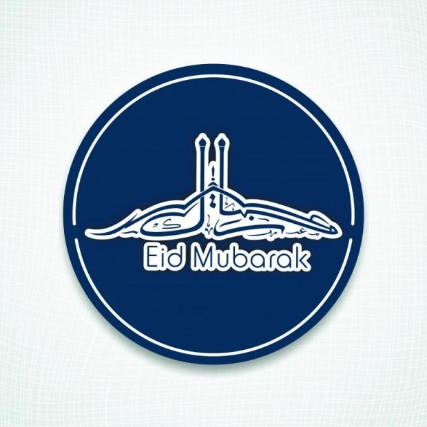 Images Backgrounds Cards Eid Mubarak Eid al-Adha - Eid al-Fitr 9