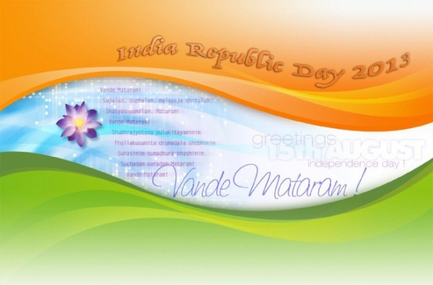 India Republic Day 2013 8