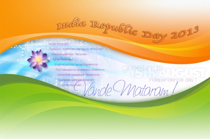 India Republic Day 2013 8