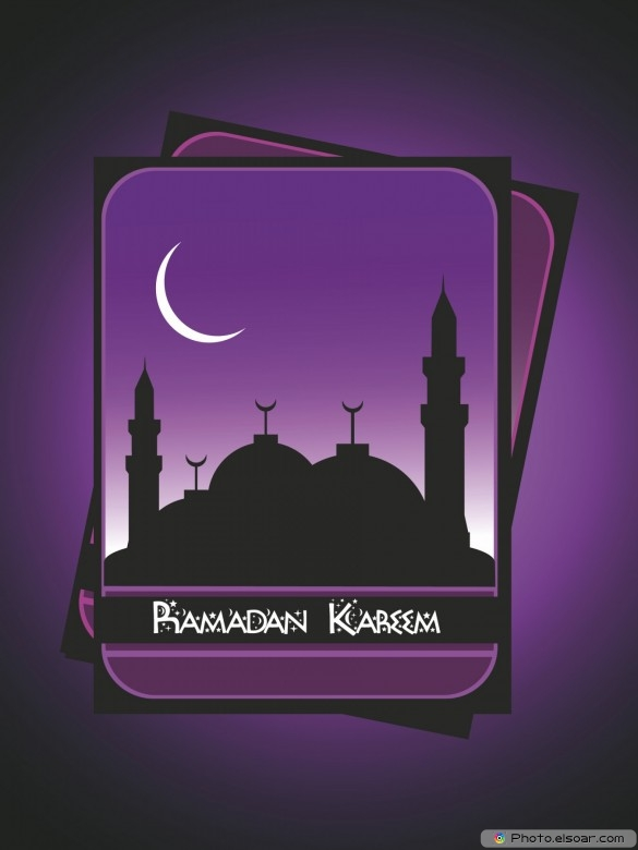 Islamic card for ramadan with presentation