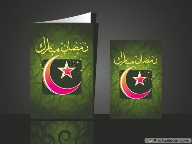 Islamic greeting card for ramadan