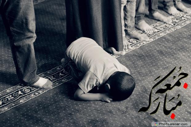 Jumma Mubarak Greeting Image