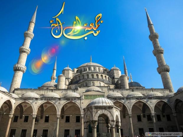 Jumma Mubarak Pics To Wishes The Muslims