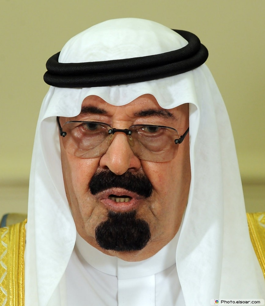 img ABDULLAH, the King of Saudi Arabia
