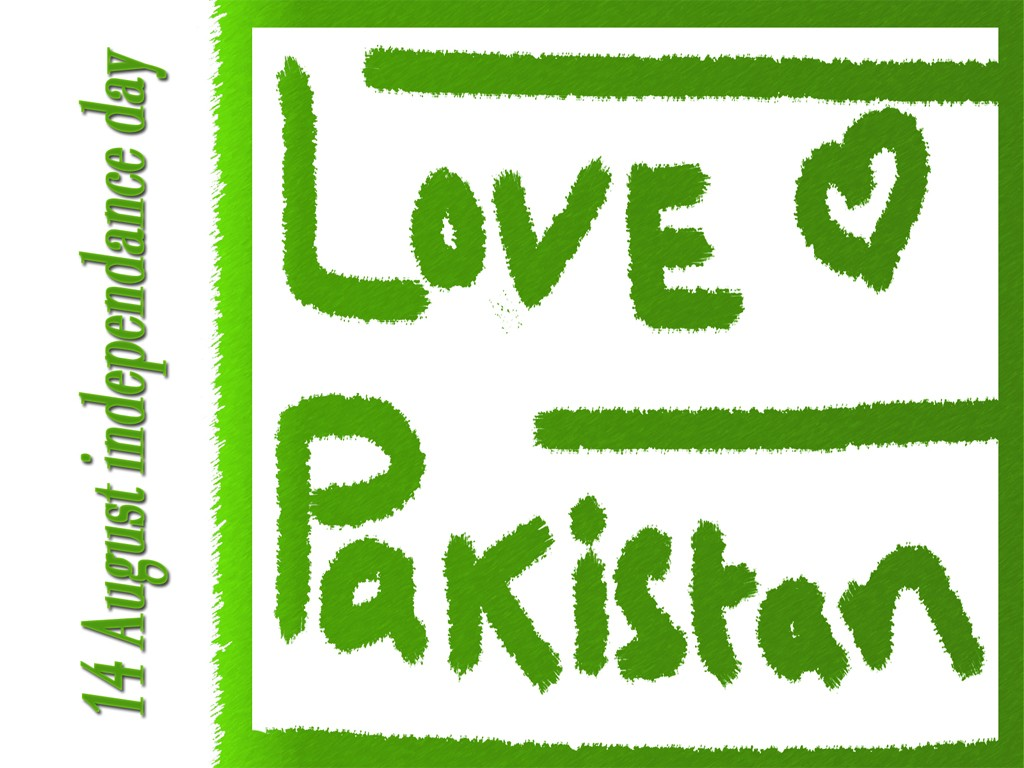essay of independence day of pakistan