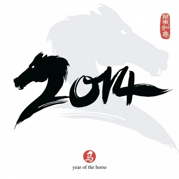 Lunar Year 2014 foto