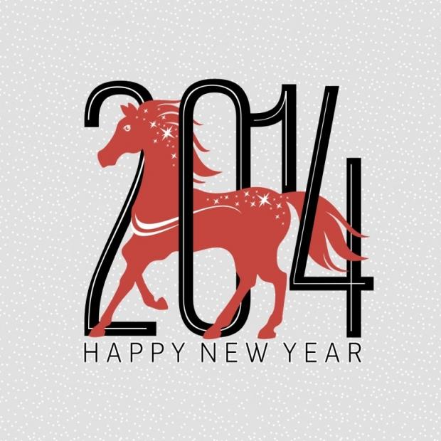 Lunar Year 2014 last image