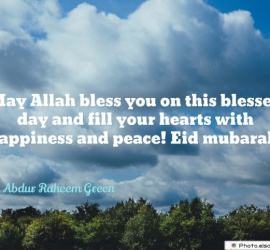 May Allah bless you on this blessed day