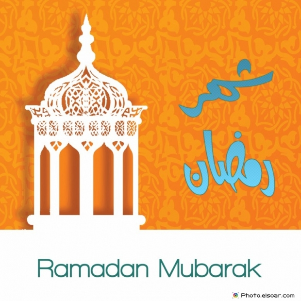 Month of Ramadan shiny HD wallpaper