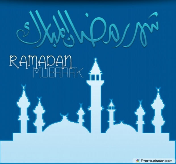 Month of Ramazan abstract Wallpaper