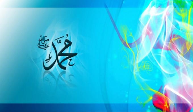 Muhammad PBUH - Prophet of Islam Amazing Photos