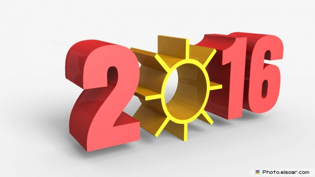 New Year 3D Message For Friends 2016 With The Symbol Of The Sun