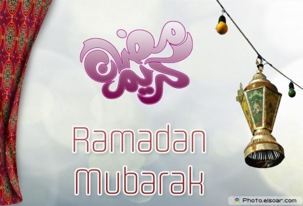 Nice design for Ramadan Kareem in Arabic, Mubarak English