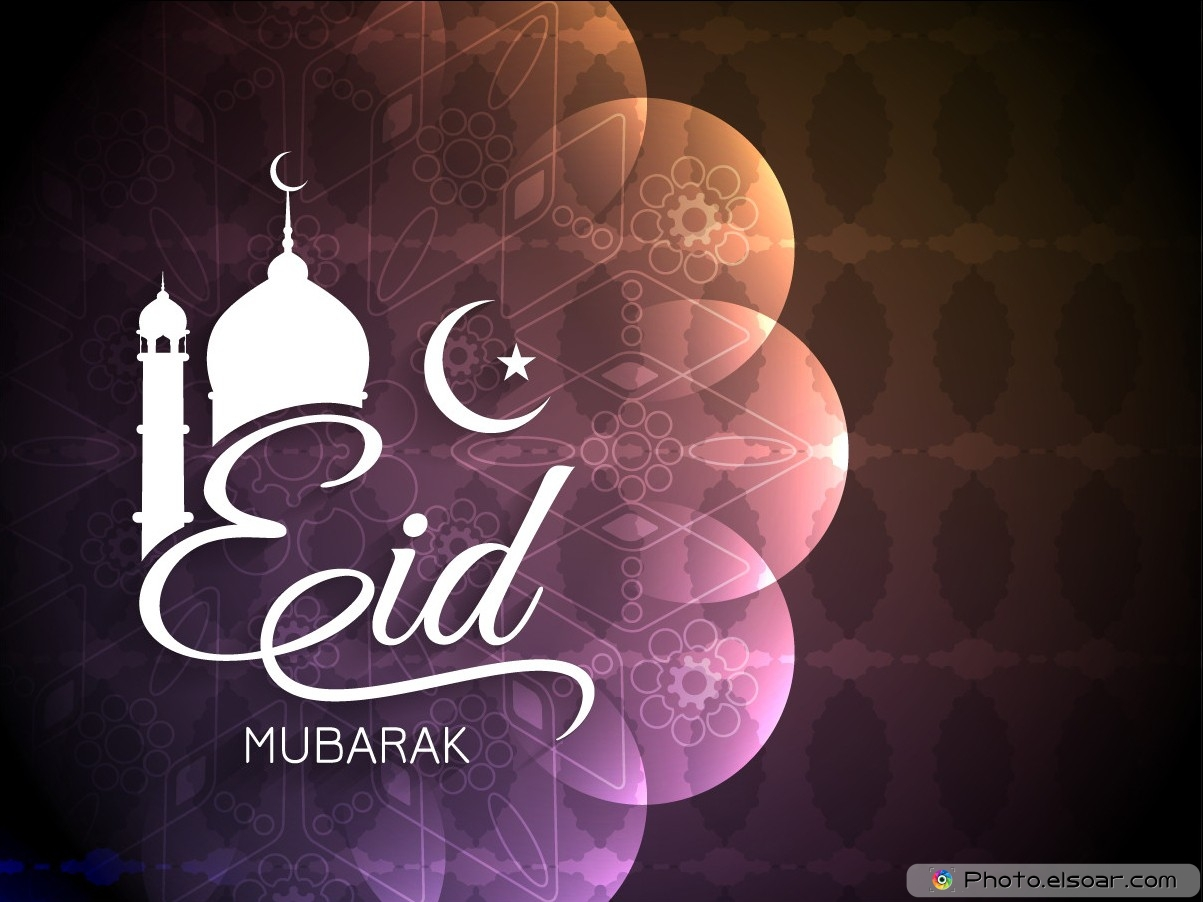 Photo Of Eid Mubarak Free Download
