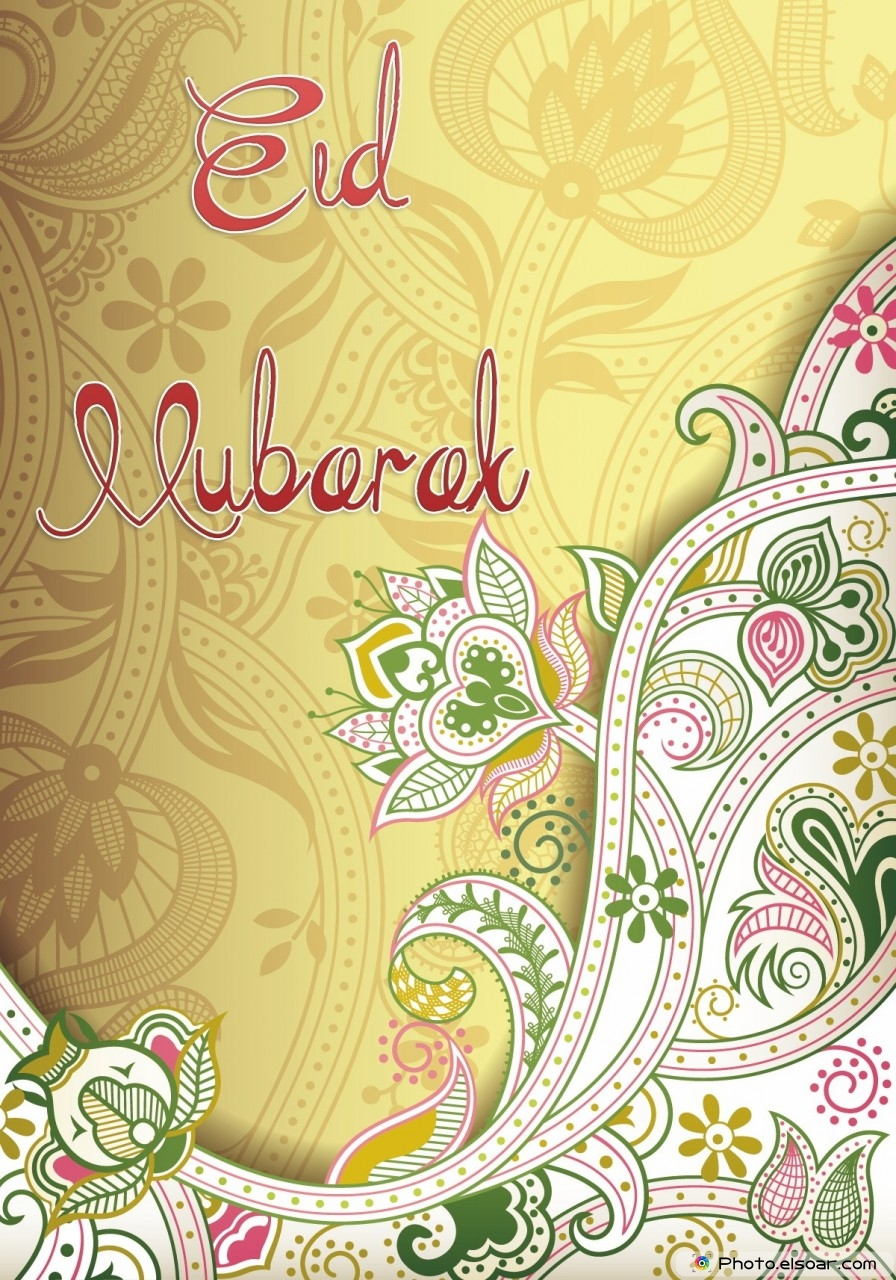 Portrait Eid Mubarak Free