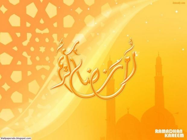 Ramadan 2013 HD Wallpapers 1