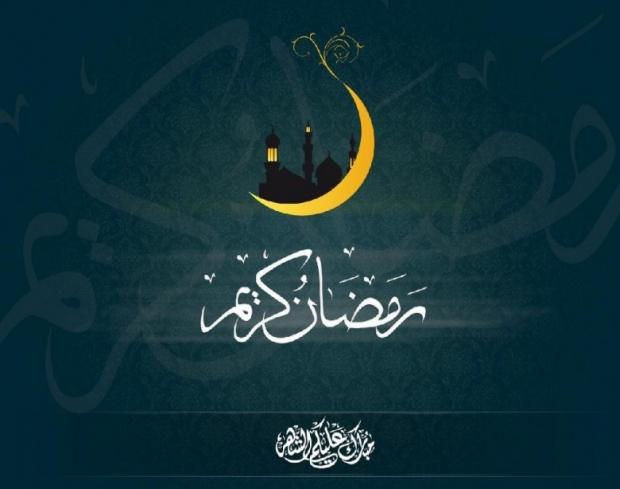 Ramadan 2013 HD Wallpapers 10