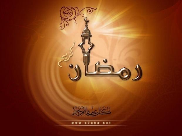 Ramadan 2013 HD Wallpapers 2