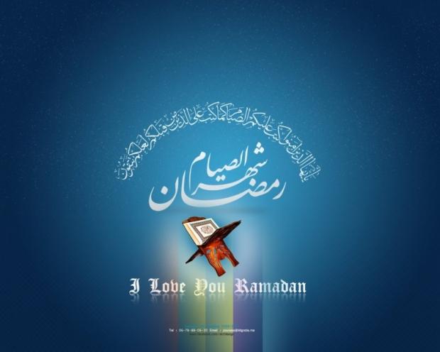 Ramadan 2013 HD Wallpapers 4