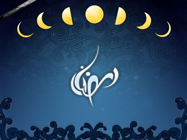 Ramadan-2013-HD-Wallpapers-5-780x585