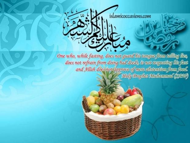 Ramadan 2013 HD Wallpapers 8