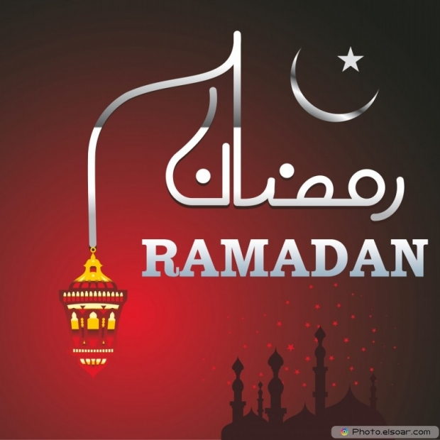 Ramadan Image with lantern and crescent, star