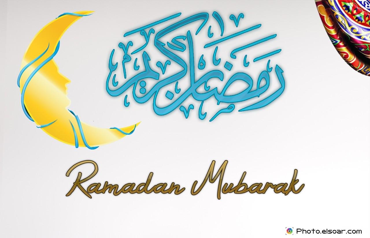 Ramadan Kareem Ar, Mubarak En, with Crescent