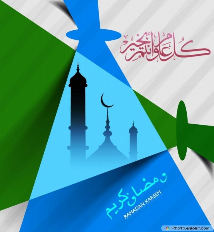 Ramadan Kareem Basic greeting card