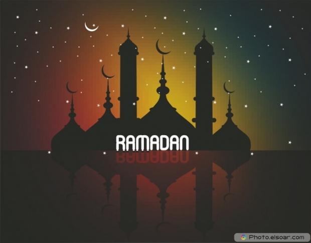Ramadan Kareem Beautiful card