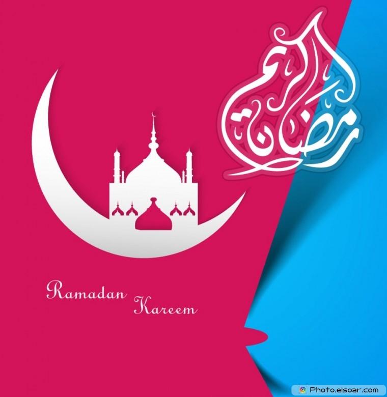 Ramadan Kareem Featured wallpaper