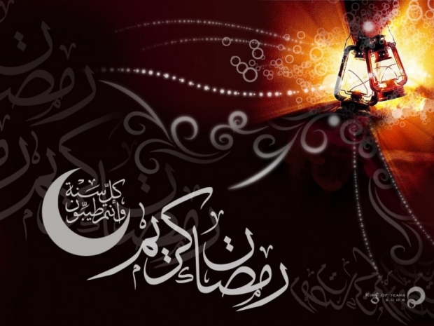 Ramadan Kareem Wallpapers 2013 12
