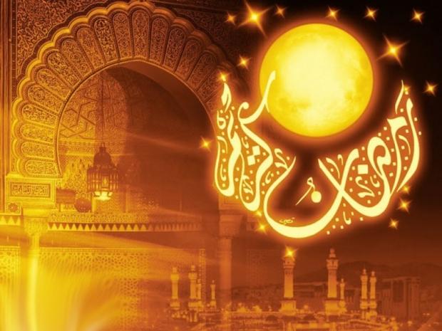 Ramadan Kareem Wallpapers 2013 15