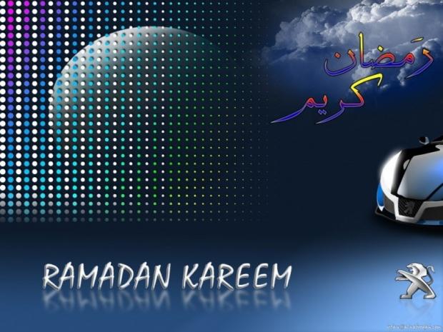 Ramadan Kareem Wallpapers 2013 17