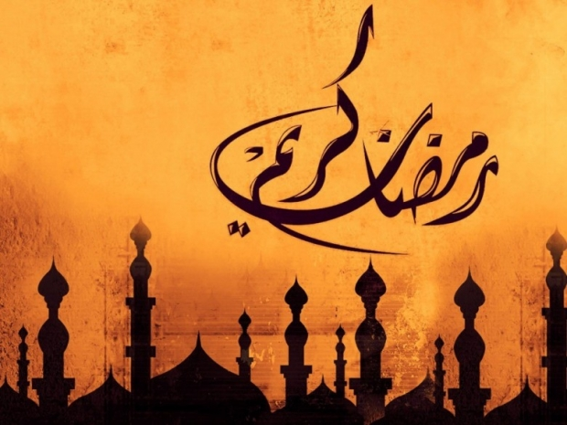 Ramadan Kareem Wallpapers 2013 18