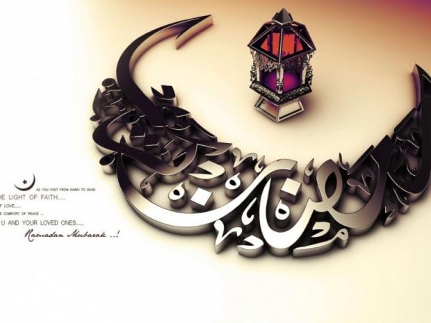 Ramadan Kareem Wallpapers 2013 19