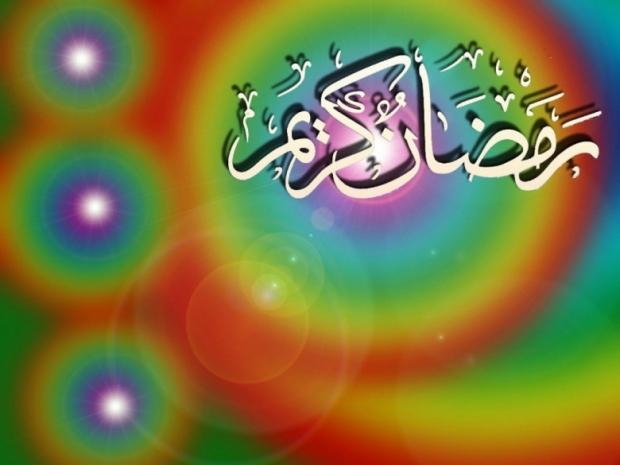 Ramadan Kareem Wallpapers 2013 2