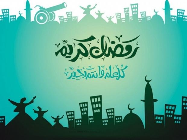 Ramadan Kareem Wallpapers 2013 20