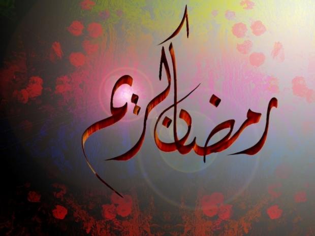 Ramadan Kareem Wallpapers 2013 22