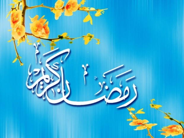 Ramadan Kareem Wallpapers 2013 3