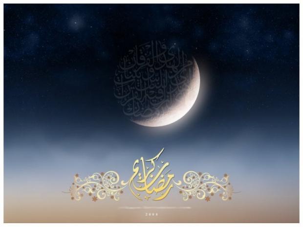 Ramadan Kareem Wallpapers 2013 4