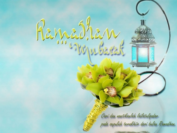 Ramadan Kareem Wallpapers 2013 6