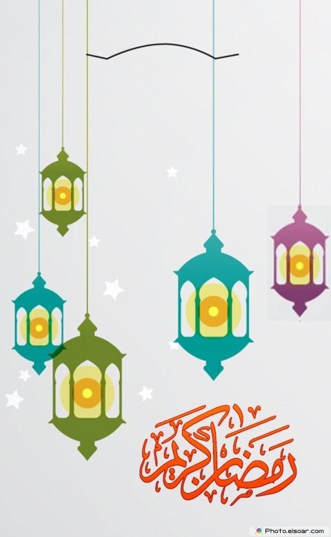 Ramadan Kareem arabian greeting card