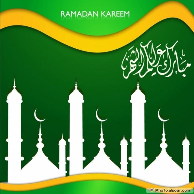 Ramadan Kareem beautiful fascinating background