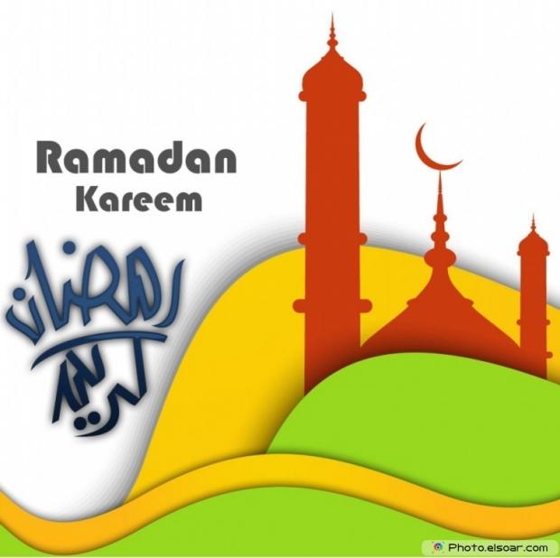 Ramadan Kareem best elegant background