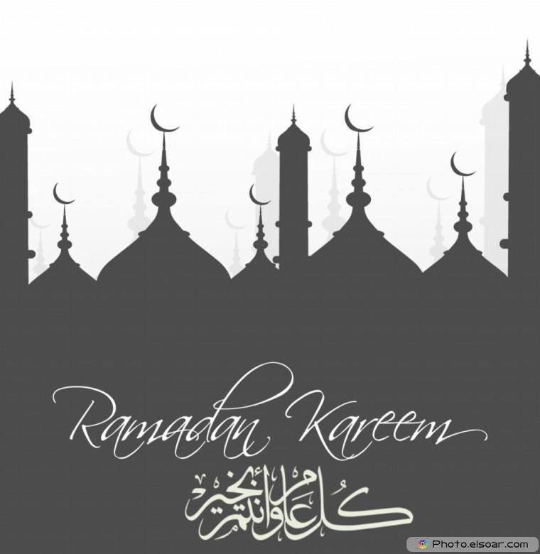 Ramadan Kareem black and white picture