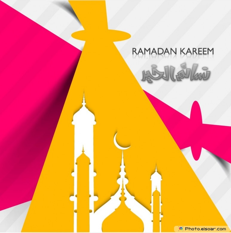 Ramadan Kareem breezes goodness