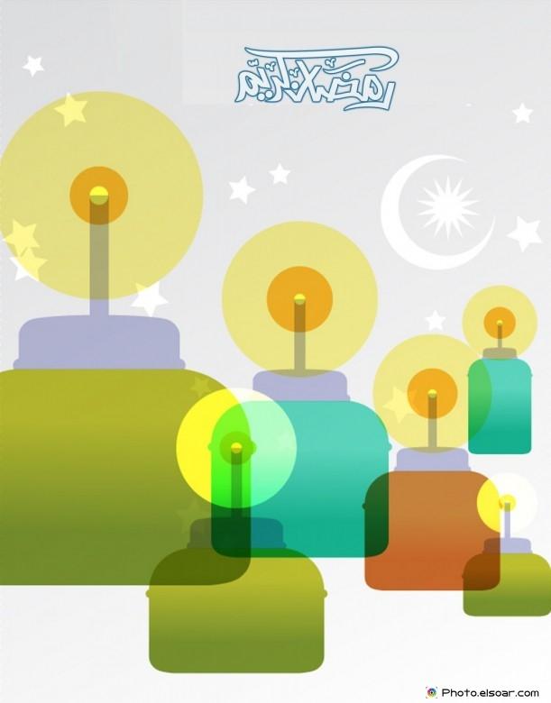 Ramadan Kareem colored free greeting card