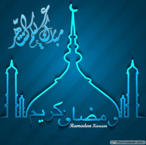 Ramadan Kareem elegant blue background