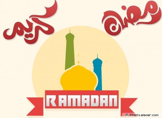 Ramadan Kareem free attractive Wallpaper