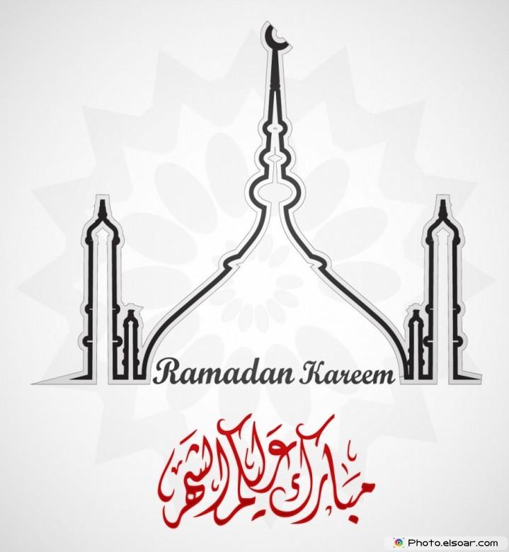 Ramadan Kareem free simple card